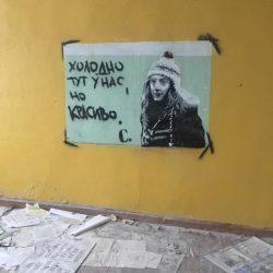 ФОТО СИЯНИЕ В ТЕРИБЕРКЕ